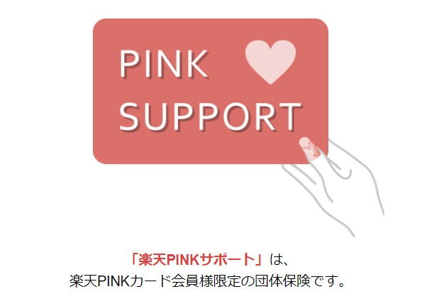 PINK SUPPORT