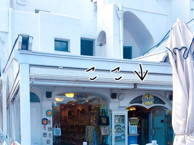 カプリ島おすすめカフェ