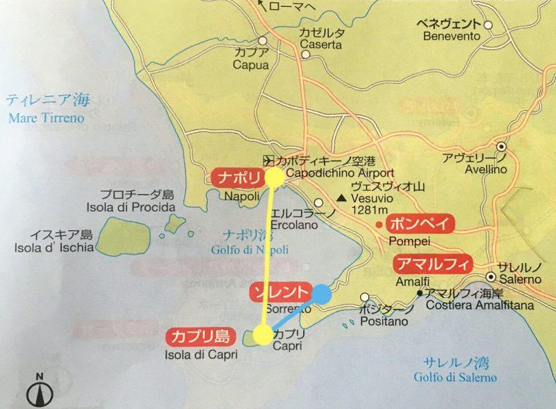 阪急交通社イタリア徹底ガイド