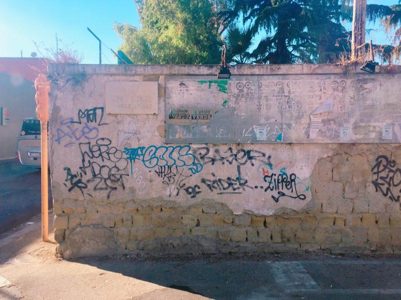 ナポリの壁