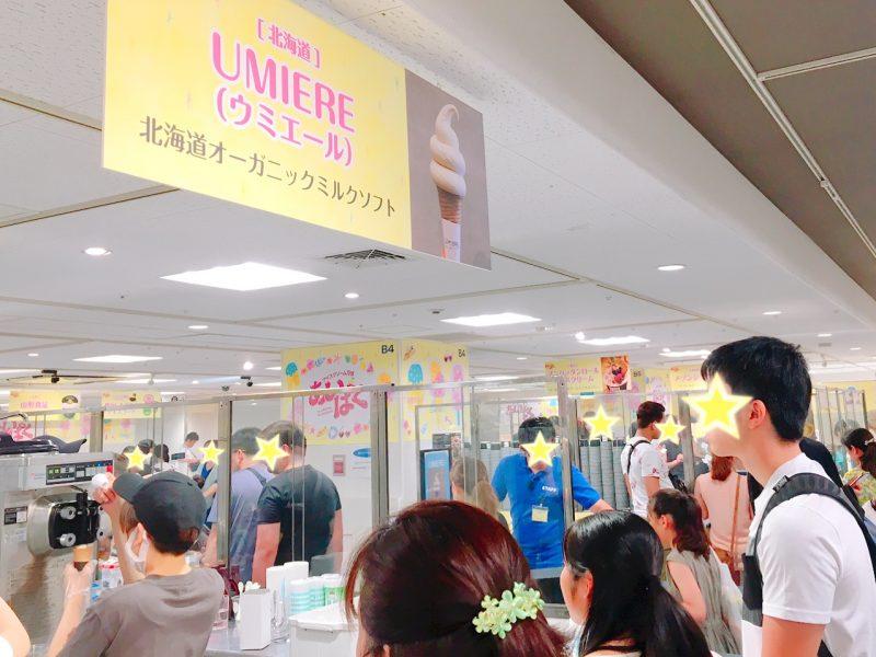 あいぱくin大阪で食べるべきおすすめアイス♡UMIERE(北海道)