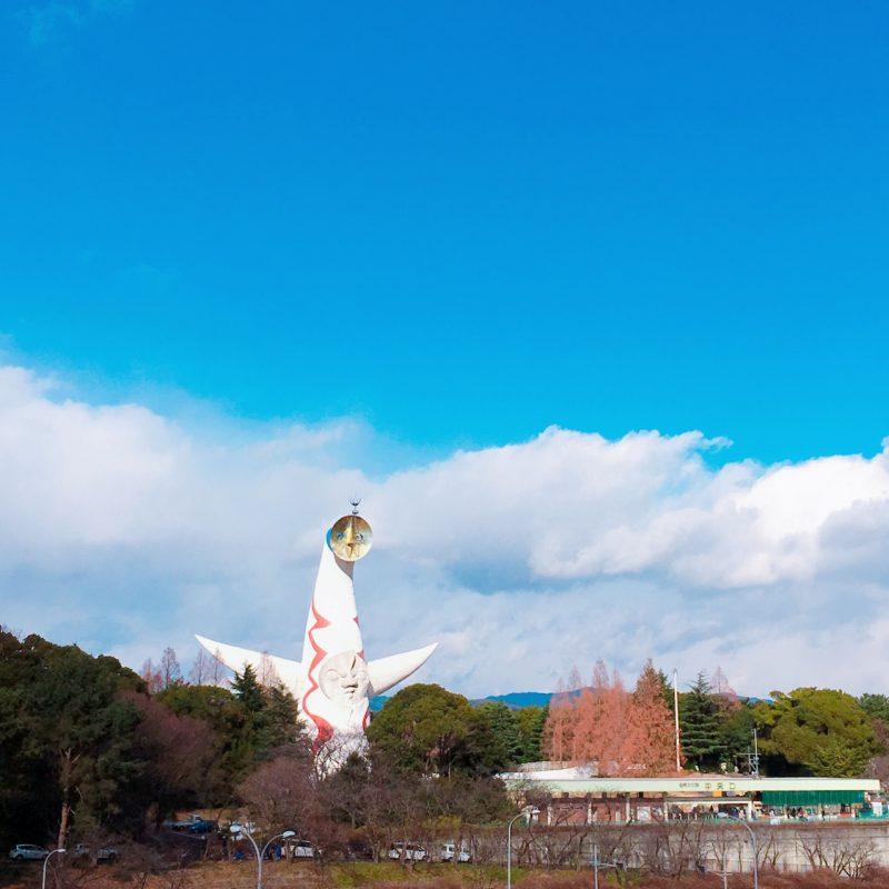 万博記念公園駅から見えた太陽の塔