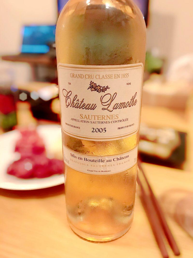 ワインが苦手な人でも飲める!カナダ土産のアイスワイン