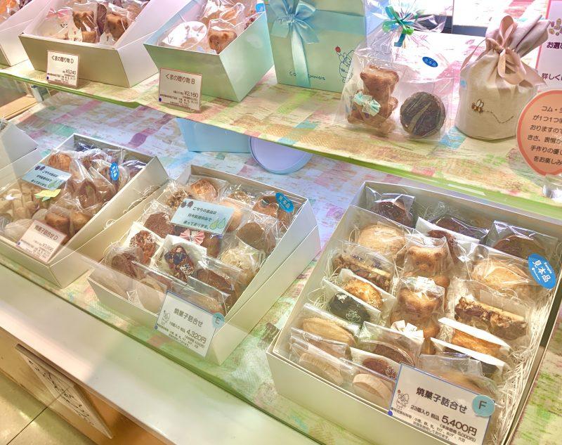 なんば高島屋コムシノワのお菓子詰め合わせ