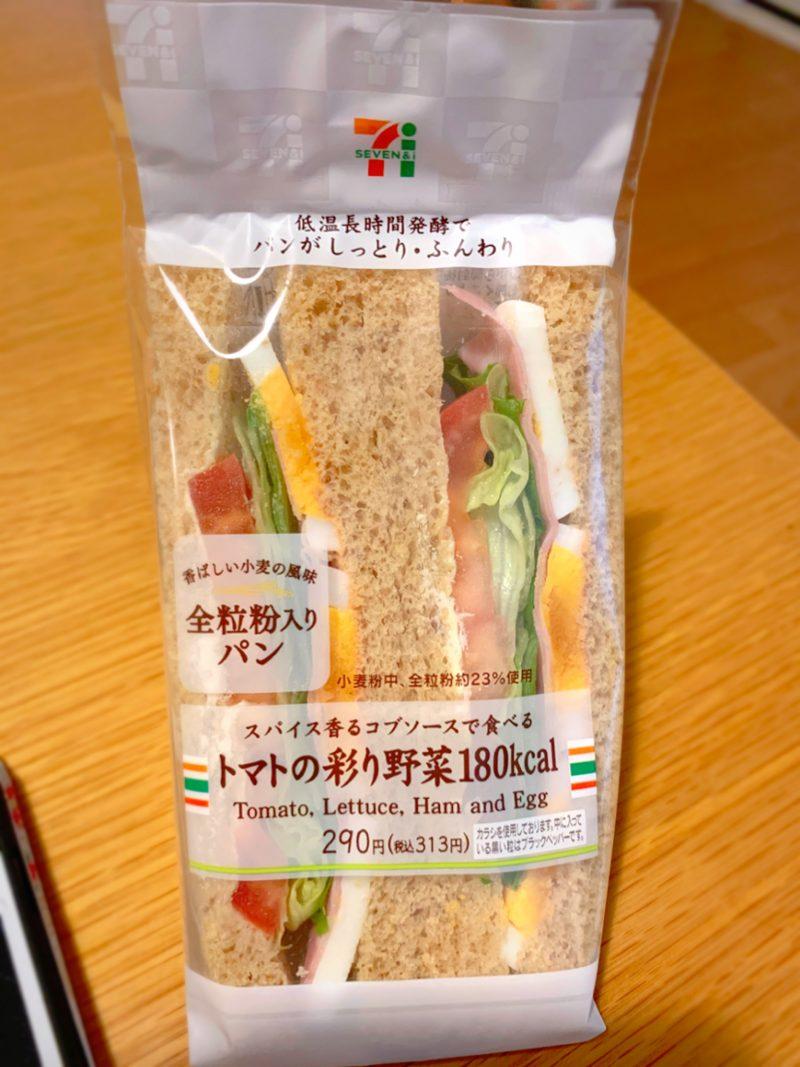 セブンのサンドウィッチのトマトの彩り野菜サンド