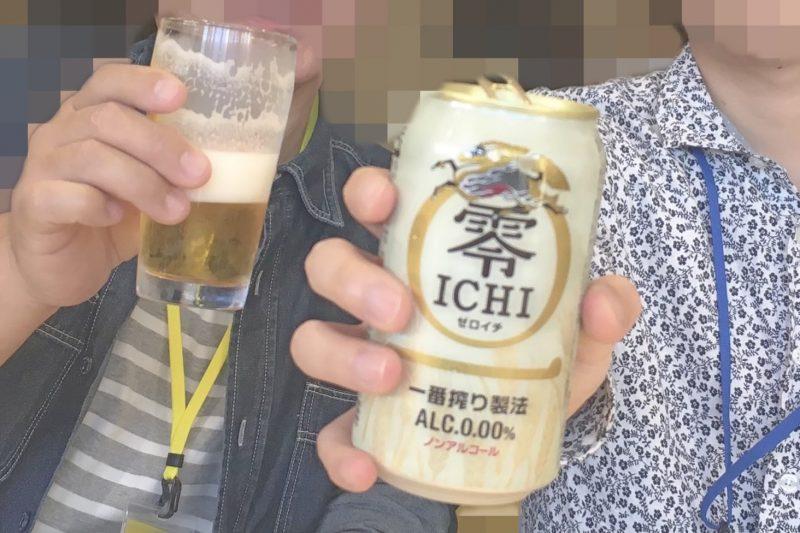 仙台無料施設*キリンビール工場見学