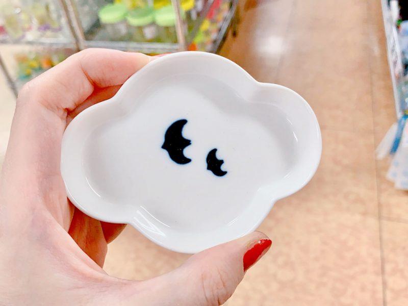 ダイソー*雲の形をした豆皿