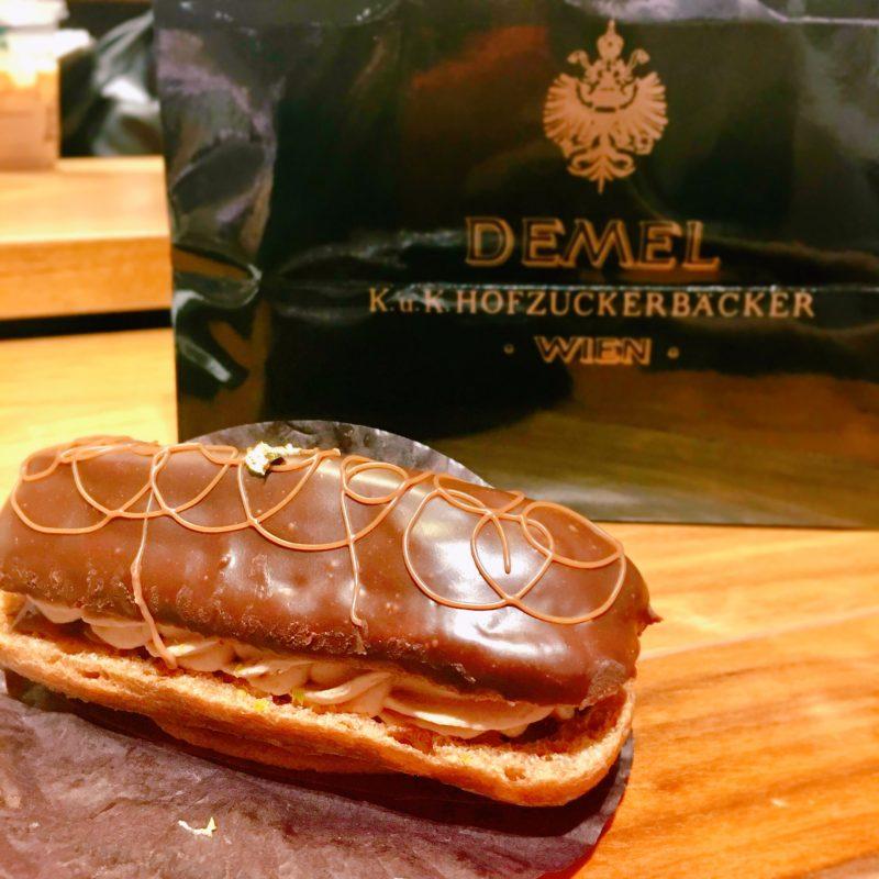 オーストリア発チョコ&ザッハトルテで有名なDEMEL(デメル)のエクレア