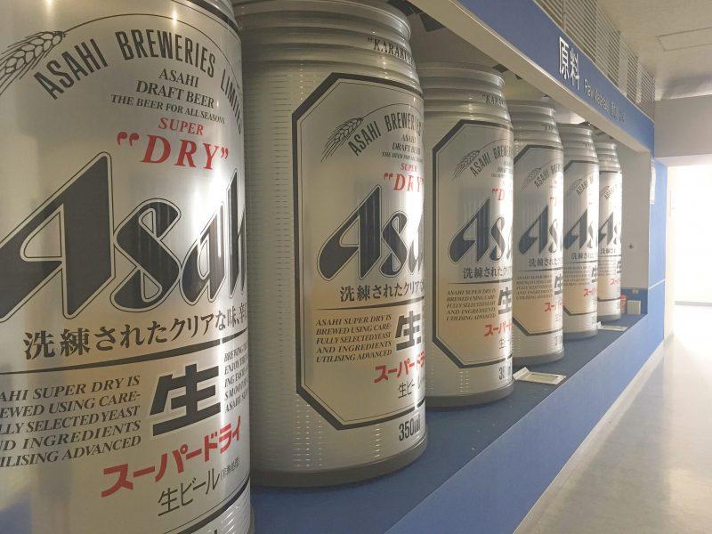 大阪アサヒビール工場見学に行ってきました*インスタ映え