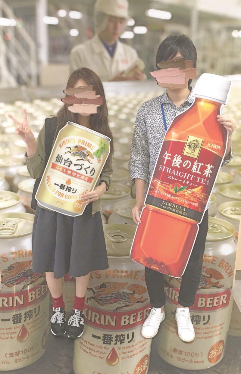 仙台キリンビール工場フォトブース