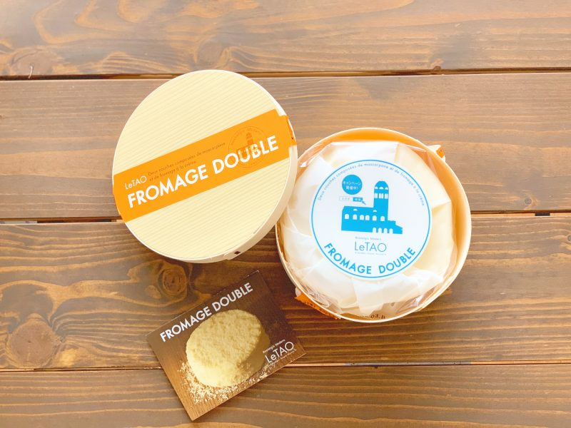 北海道のおいしいチーズケーキ♡ドゥーブルフロマージュ