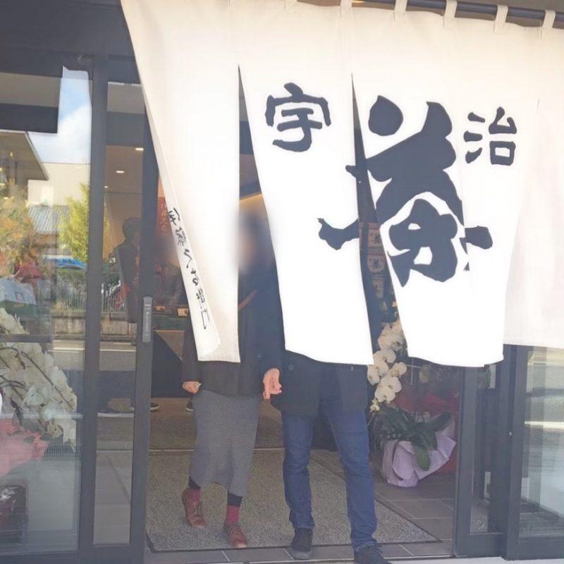 伊藤久右衛門本店で買うべき抹茶生チョコ