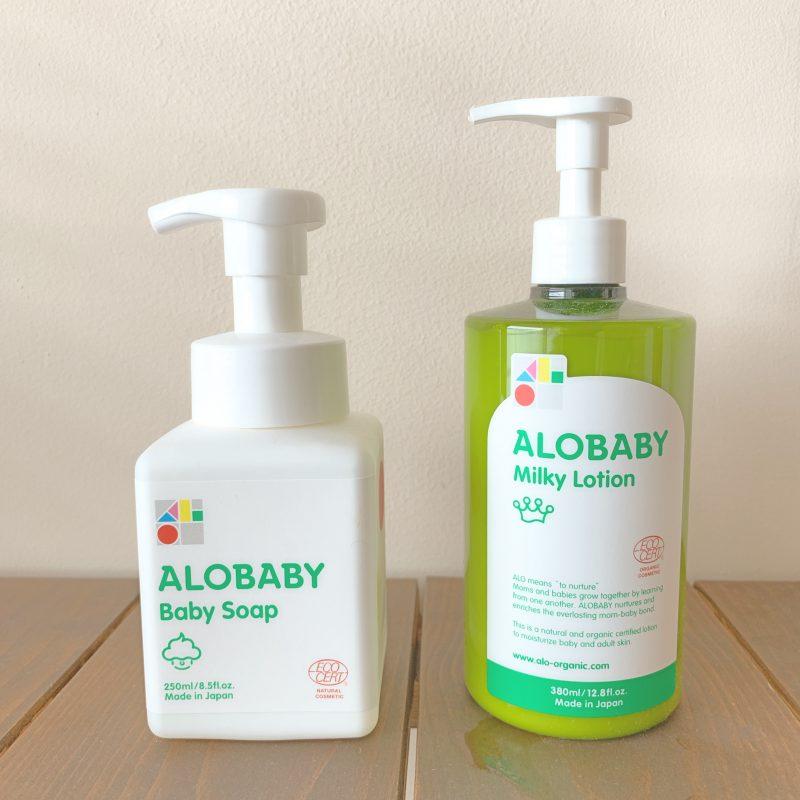 乳児湿疹が改善♡おすすめボディソープ&ローション『アロベビー』