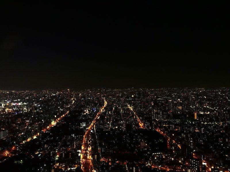 あべのハルカスの夜景