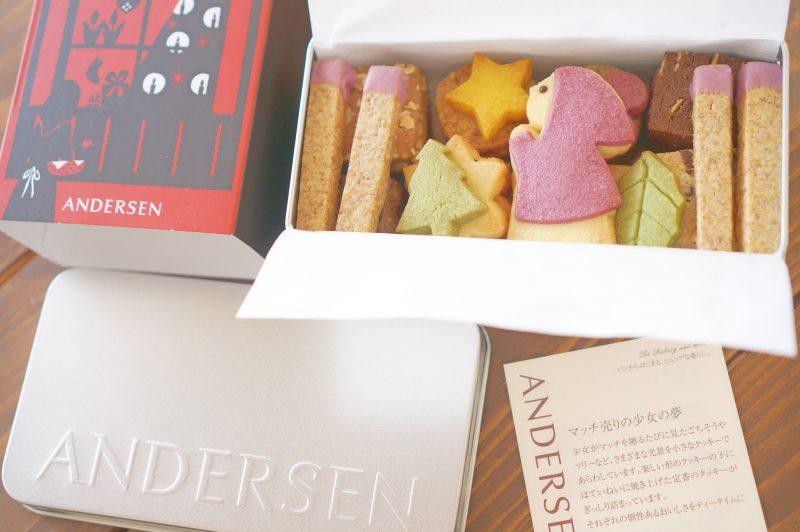 アンデルセンの童話クッキー*マッチ売りの少女