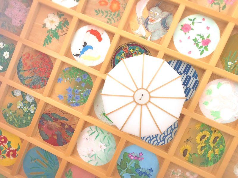 宇治田原のハートの窓『正寿院』の天井画