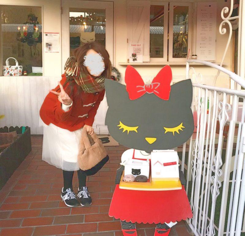 まつげが長い黒猫ちゃん♡おすましぷーちゃんカフェへ