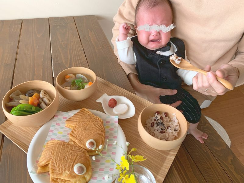 がんばらない!100日祝&お食い初めの儀式