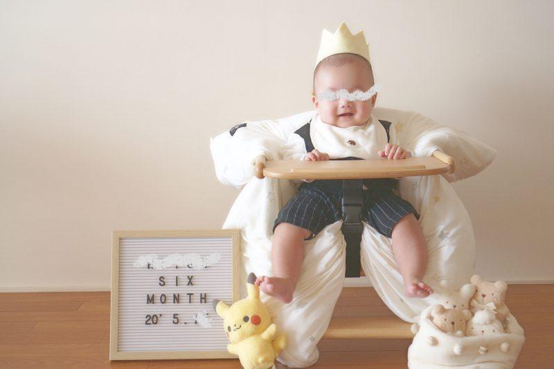 息子の成長記録(0歳5ヶ月~0歳6か月)