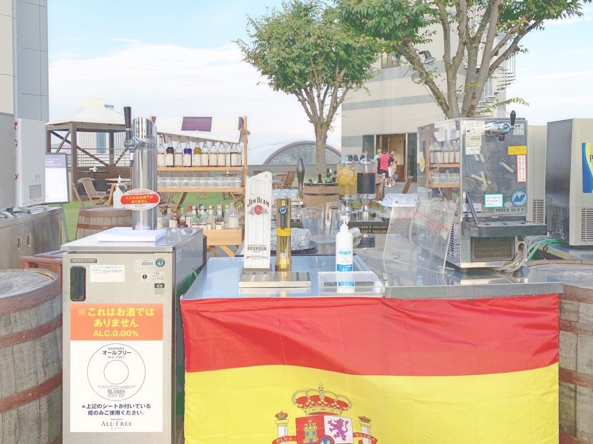 ハイアットリージェンシー大阪のビアガーデン2020はスペイン料理♡