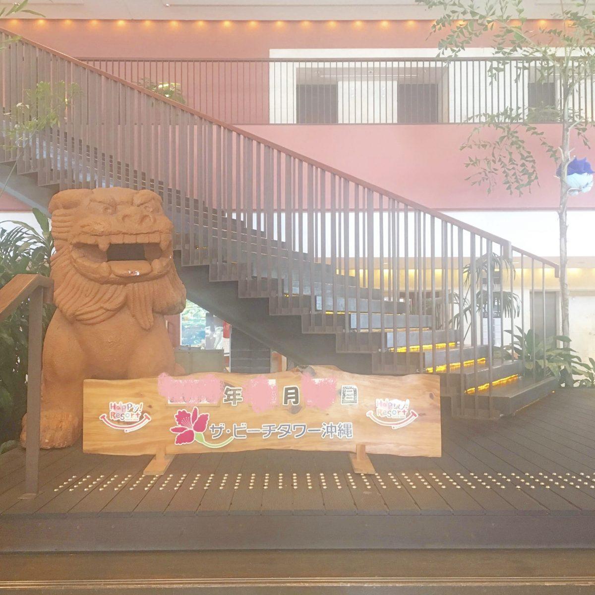 沖縄アメリカンビレッジのおすすめパンケーキ♡カフェ『波音』
