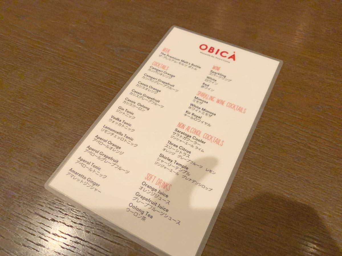 子連れディナー☆梅田のモッツァレラバー『OBICA(オービカ)』に行ってきました♪