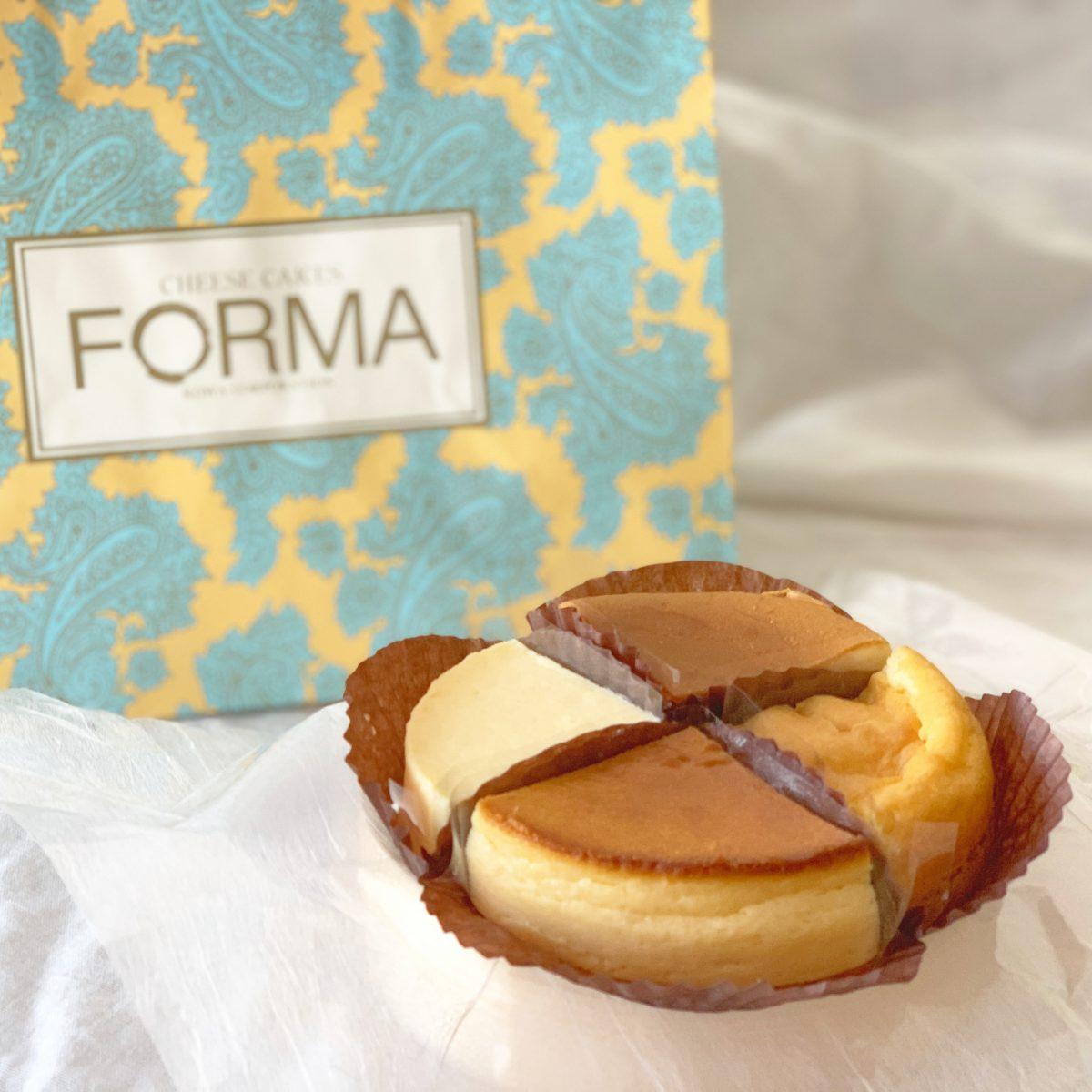 大阪土産に♡チーズケーキの名店『FORMA(フォルマ)』