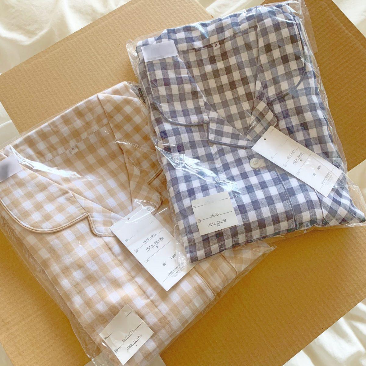 ギンガムチェックパジャマ(ベージュ・ネイビー)