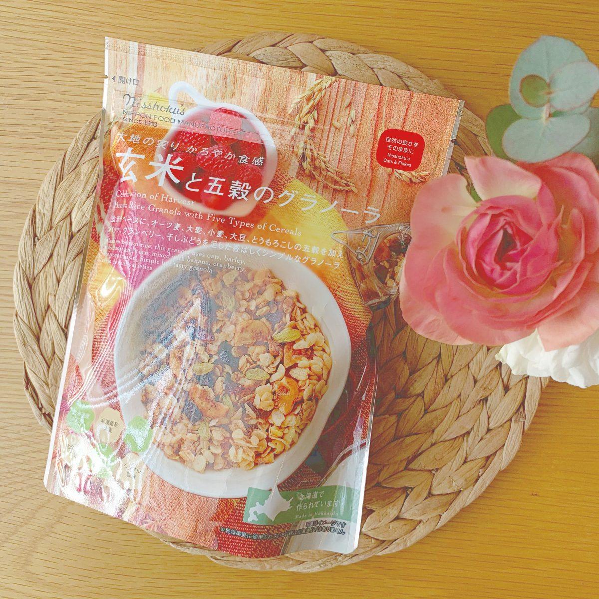 MISUGIYA(天王寺ミオ)輸入食品