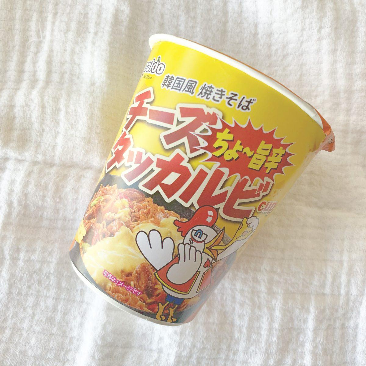 天王寺MIOのMISUGIYAで買った汁なしチーズダッカルビ