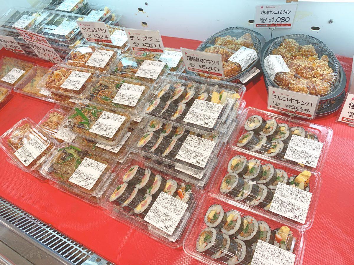 あべのハルカスデパ地下のおいしい韓国料理惣菜店♡『bibim(ビビム)』