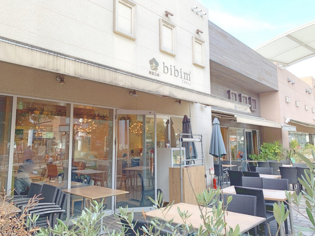 天王寺の韓国料理店『ビビム』のテイクアウトメニュー