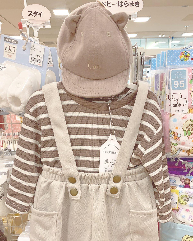 安い&かわいい♡おすすめの子供服『バースデー』