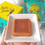 東京で大人気のお土産『バターパドラー』のフィナンシェ