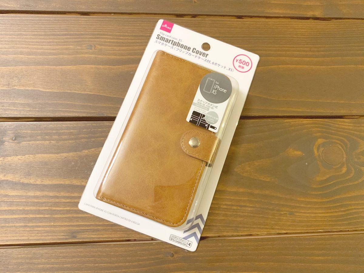 ダイソーカードケース付きiPhoneケース