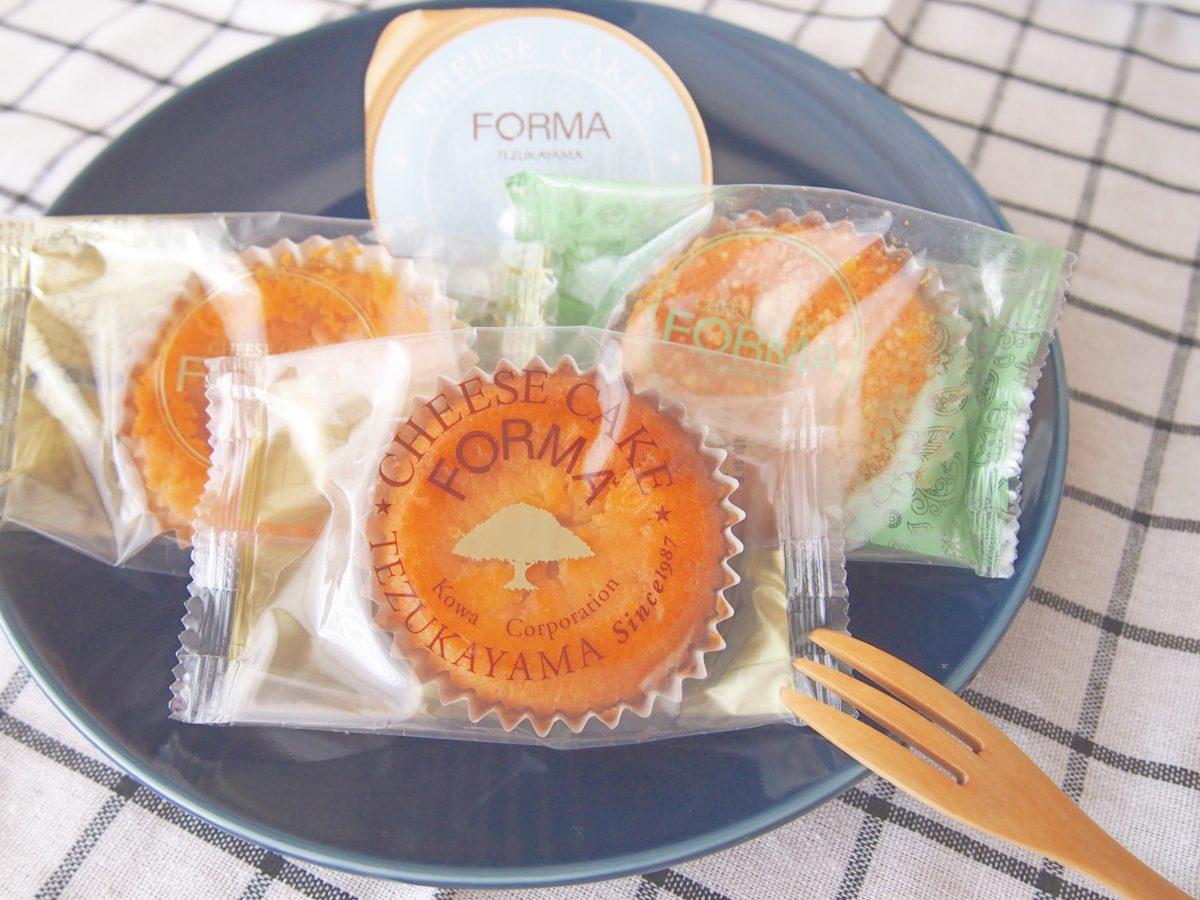 大阪土産に♡『FORMA(フォルマ)』のプチチーズケーキ