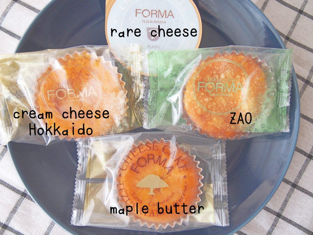 フォルマのチーズケーキ食べ比べ