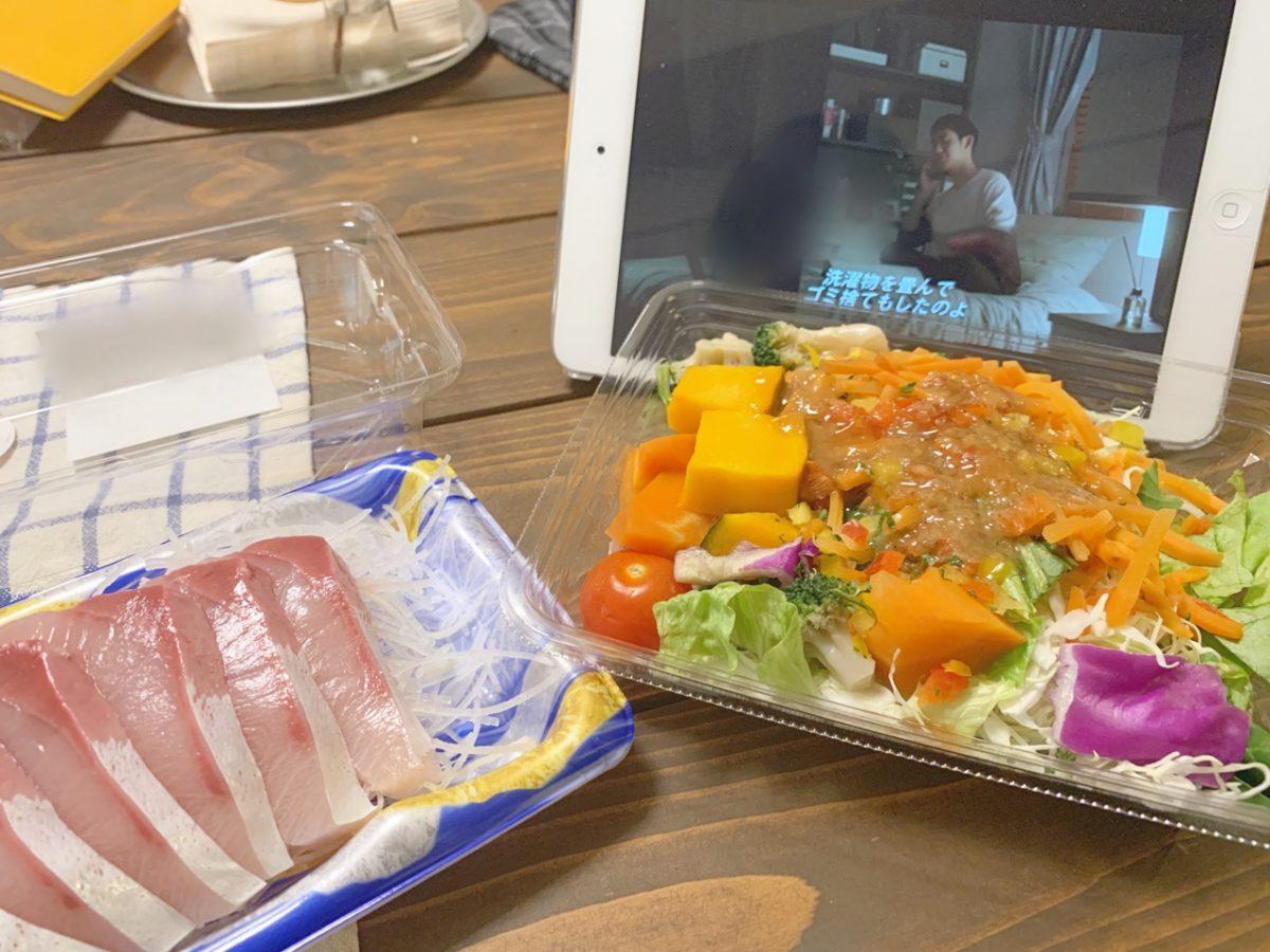 お刺身とサラダ