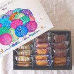 内祝いや結婚・出産祝いに♡ベルメゾンのファクトリーShinの洋菓子詰め合わせ