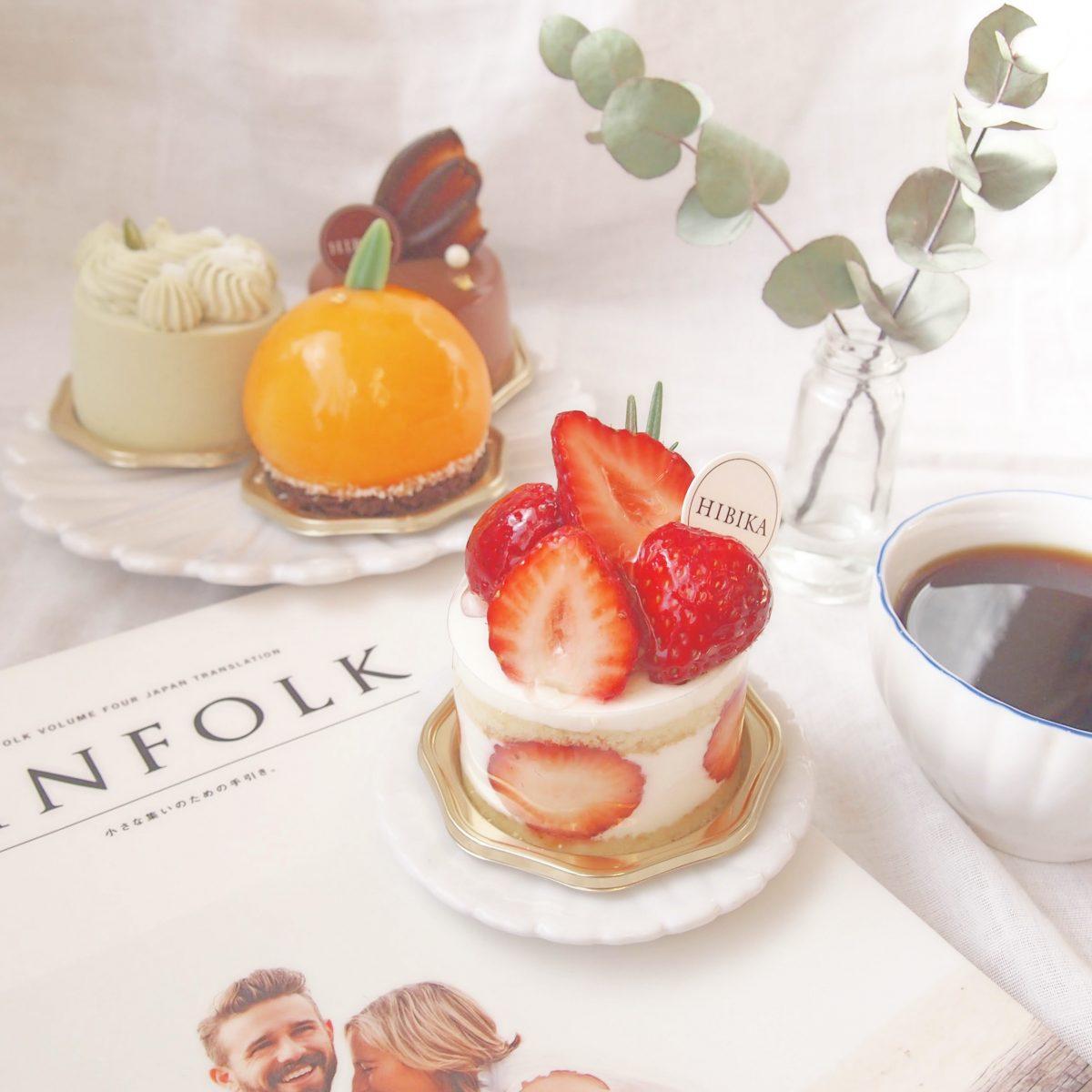 hibikaの冬のケーキ