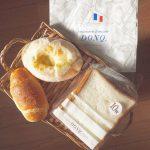 あべのハルカス近鉄本店限定&DONQ(ドンク)の人気のパン
