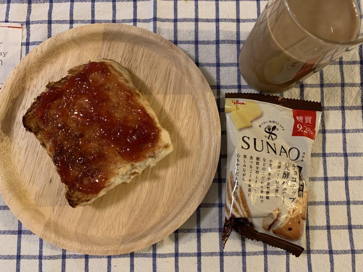 いちご食パンとスナオのクッキー