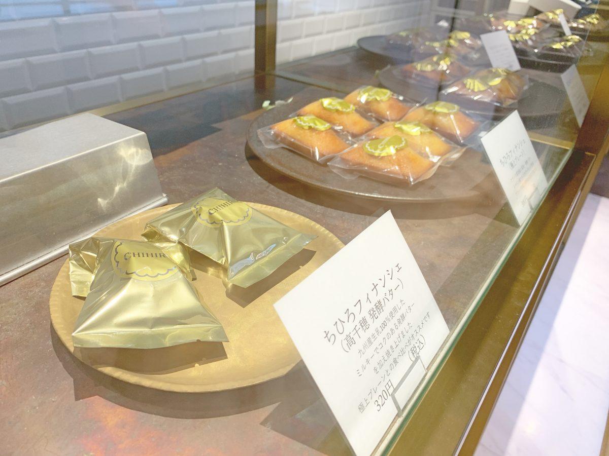 ピスタチオバスクチーズケーキがおいしい『ちひろ菓子店』