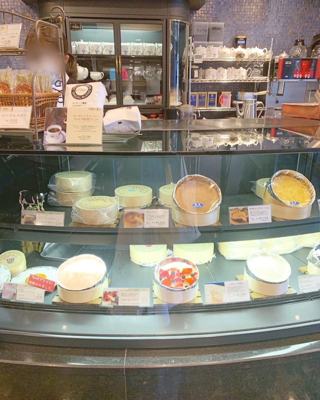 天王寺でチーズケーキを食べ比べできるカフェ店『FORMAあべのハルカス近鉄本店』