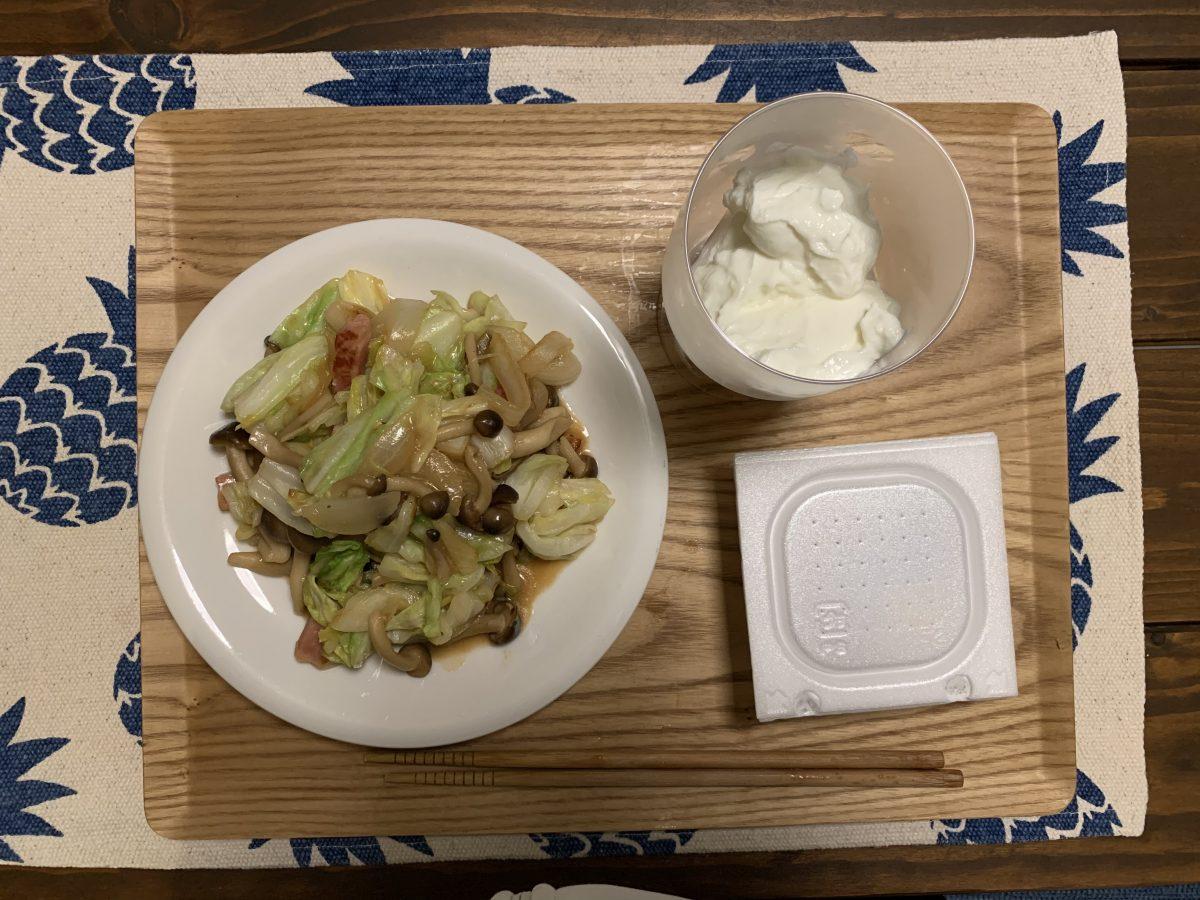 野菜とベーコンの味噌バター炒め