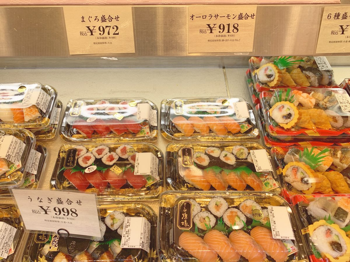 あべのハルカス近鉄本店のデパ地下のお寿司『寿司処 漁場』
