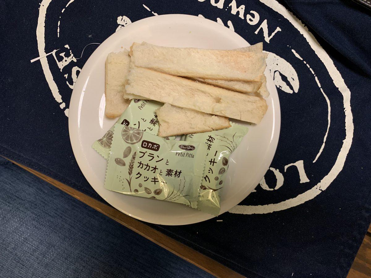 ロカボのお菓子