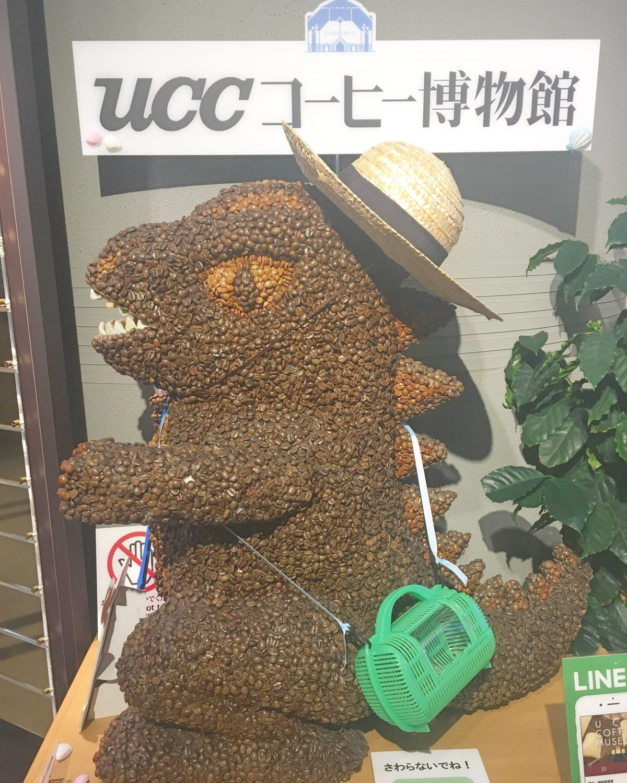 エヴァの展示もあり!神戸にあるUCC珈琲博物館