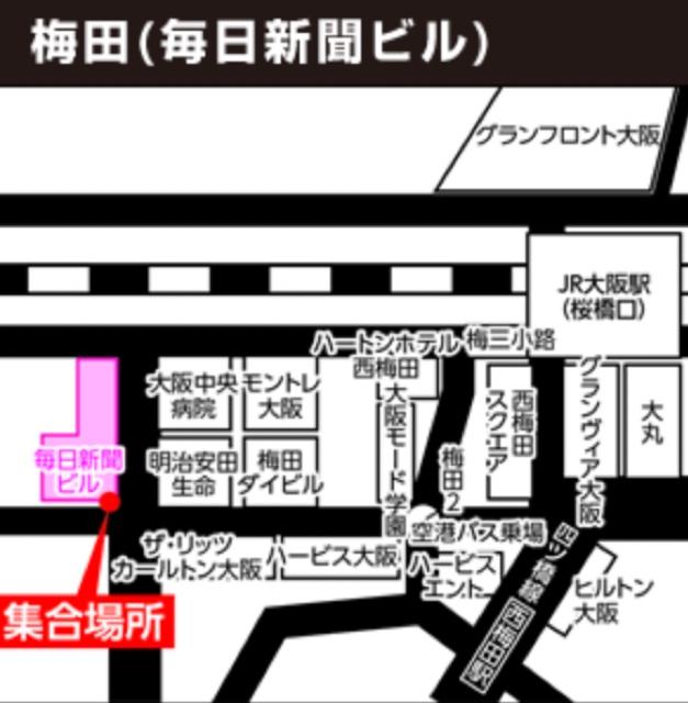 HIS♡『伊勢神宮』&『水族館シーパラダイス』&『夫婦岩』松阪牛ランチ付バスツアーに行ってきました!