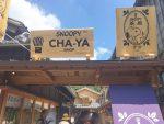 おはらい町・おかげ横丁とスヌーピー茶屋のショップ